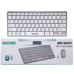 ماوس و کیبورد بی سیم Macher MR-W401