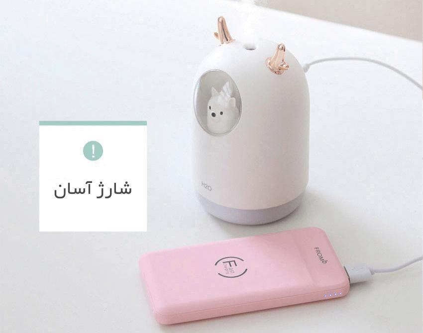 دستگاه بخور آب سرد یو اس بی فیلتر جوپیک کره ای